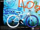 DOPPELGANGER(ドッペルギャンガー)409 SPOOL700C アルミ クロス ロードバイク※ 北海道は別途送料(税込2500円)かかります。  【代引..