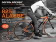 DOPPELGANGER / ドッペルギャンガー  825 ALACRE 700C ロードバイク 折りたたみ自転車 北海道は別途送料(税込2500円)かかります。  【代引き不可】【離島発送不可】【クロスバイク】【700C 折りたたみ自転車】