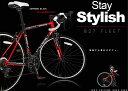 自転車700C ロードバイク 折りたたみ おすすめ 初心者 シマノ14段変速 通勤 通学 快足