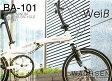 WACHSEN / ヴァクセン BA-101 / BA-102 自転車 6段変速付 20インチ アルミ 折りたたみ 小径 北海道は別途送料(税込2500円)かかります。 【代引き不可】【離島発送不可】