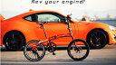 自転車 20インチ アルミ 折りたたみ おすすめ 初心者 7段変速 小径