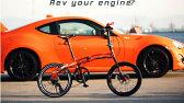 DOPPELGANGER / ドッペルギャンガー 211 MOBILITY SIX 211M6-BL / OR / YL 自転車 20インチ アルミ 折りたたみ おすすめ 初心者 7段変速 小径 北海道は別途送料(税込2500円)かかります。 【代引き不可】【離島発送不可】