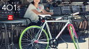 DOPPELGANGER / ドッペルギャンガー 401S-700C / 401S-650C 自転車 700C 650C クロスバイク おすすめ 初心者 シマノ...