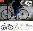 DOPPELGANGER / ドッペルギャンガー 425 自転車 700C ロードバイク シマノ14段変速 北海道は別途送料(税込2500円)かかります。  【代..