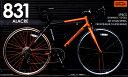 DOPPELGANGER / ドッペルギャンガー 831 折りたたみ 700C ロードバイク 折りたたみ自転車 初心者 シマノ7段変速 北海道は別途送料(税込2500円)かかります。  【代引き不可】【離島発送不可】