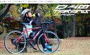DOPPELGANGER / ドッペルギャンガー 本格派ジュニア アルミ 子供用ロードバイク D40