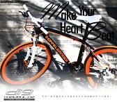 DOPPELGANGER / ドッペルギャンガー D19 Road Pulse 700C アルミ クロスバイク 北海道は別途送料(2500円)かかります。  【代引き不可】【離島発送不可】