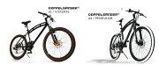 DOPPELGANGER/ドッペルギャンガーD2visceral/D3pendulum/D14porcelain26インチアルミクロスバイクLEDライト、ワイヤーロック付属※北海道(1260円)と離島・沖縄(2100円)は送料がかかります。