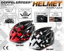 DOPPELGANGER / ドッペルギャンガー ヘルメット DH005 / DH006 自転車と同時購入でも別途送料かかります。 【ヘルメット】【自転車パーツ】自転車と同時購入で送料無料!(北海道・離島のぞく)