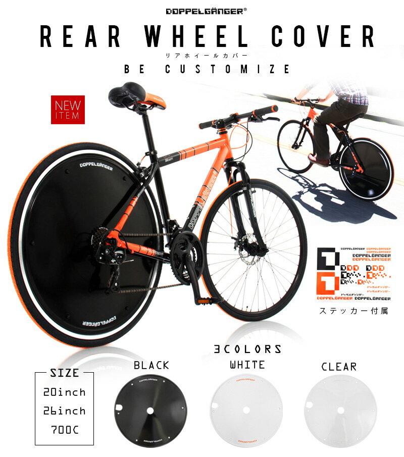 自転車の 自転車 泥よけ : ... 自転車 自転車 パーツ 泥よけ
