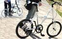 DOPPELGANGER / ドッペルギャンガー FX11 Licht / FX15 Schatten 自転車 おすすめ 北海道は別途送料(通常送料)かかります。 【代引き不可】【離島発送不可】 【20インチ 折りたたみ自転車】【シティサイクル】【小径自転車(ミニベロ)】