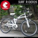 PANGAEA / パンゲア サーフライダー FDB266Rsus  26インチ 折りたたみ自転車 リアサス付き シティークルーザー (6段変速)  ※北海道(1260円)と離島・沖縄(2100円)は送料がかかります。