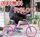 PANGAEA(パンゲア) VIVID20(ビビッド20)リアサスペンション付き 20インチ 折りたたみ自転車※北海道(1260円)と離島・沖縄(2100円)は送料がかかります。