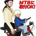 Weeride / ウィライド カンガルー キャリア wee-98077 子供用キャリア (子供用チェアー) 正規品 マンテンバイクやクロスバイクにも装着可能な チャイルドシート! 子供乗せ自転車 チャイルドシート