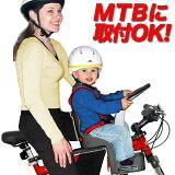 Weeride / ウィライド カンガルー キャリア wee-98077 子供用キャリア (子供用チェアー) 正規品 マンテンバイクやクロスバイクにも装着可能な チャイルドシート!