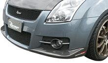 HKS関西の、カーボンフロントショートリップ スイフトスポーツ ZC31S用です。