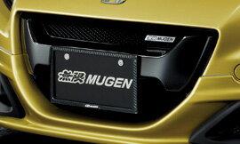 無限 / MUGEN フロントスポーツグリル  ツヤ有りブラック塗装仕上げ  CR-Z ZF2 2012/09〜 車体番号100-