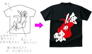 オーダー Tシャツ オリジナル