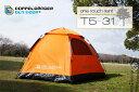 ワンタッチテント T5-31 5人用テント折り畳み傘のように...