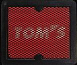 トムス スーパーラム2 ストリート