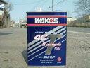 WAKO'S / WAKOS / ワコーズ  4CT-S / フォーシーティーエス 20L缶 100%化学合成 エンジンオイル 5W-40 / 10W-50 【4輪エンジンオイル】