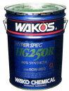 WAKO'S(ワコーズ) HG-R ハイパーギヤーR 100%化学合成 高粘度特殊ギアオイル 2L 【ギアオイル】