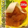 真鱈(まだら)子醤油漬(200g)