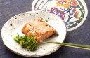 【送料無料】村上名産・鮭の焼漬(8切)