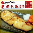 【天領食品】 きのこしぐれ (10袋箱入り) [ 飛騨産のしめじ茸を醤油、砂糖、みりん等で煮込んだ素朴な味の佃煮です ]