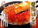 鮭の醤油はらこ(いくら 醤油漬け)320g 02P03Dec16