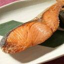 新潟 村上名産 塩引鮭切身〔塩引き鮭切り身〕特大(1切) 【鮭/シャケ/サケ】