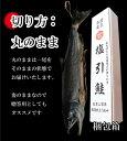 ネスレ日本 ネスレ ブライト クリーミーラテ用 200g×12袋入