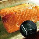 鮭物語 鮭の味噌漬2切 小箱入り