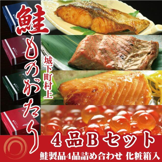 鮭ものがたり4品Bセット化粧箱入り 【塩引き鮭2...の商品画像