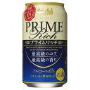 【2/22 AM9:59まで!PCからエントリーでポイント10倍】【P】アサヒ プライムリッチ 350ml 6缶×4(24本)