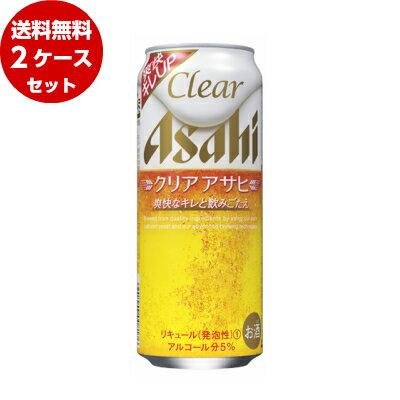 クリア アサヒ P 500ml缶 24本×2ケース