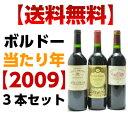 ※北海道・沖縄は送料500円/クール便別途210円