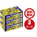 キリン のどごし〈生〉 350ml×3ケース (72本)(6缶単位での梱包はされていません)