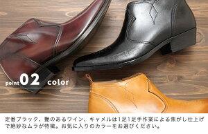 No.888牛革ウエスタンハーフブーツ