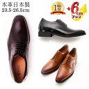 【楽天1位】 シークレットシューズ 革靴 本革 ビジネスシュ...