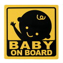 楽天UpAStormBABY ON BORAD 赤ちゃん乗車中 男の子 マグネット 外貼り ステッカー 12cm角 イエロー 黄色 赤ちゃん 新生児 用品 自動車 グッズ