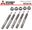 Mitsubishi eco-cute separate sale part anchor bolt (.30 Motoiri for bent fixation) [GZ-B1F] [new article]