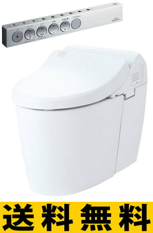 TOTOネオレストRH1ハイブリッドシリーズRH【CES9766HJ】[スティックリモコンセット]寒冷地/ヒーター付便器/水抜併用方式床排水タイプ