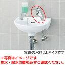 INAX LIXIL・リクシル 【L-15G セット】 手洗器 壁付式 水栓【LF-1】 床給水・床排水(Sトラップ)[新品]【RCP】