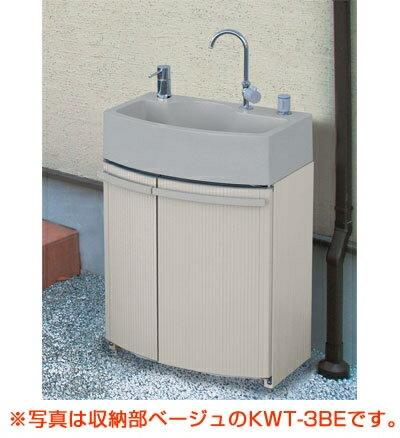 KVK 単水栓 【KWT-3GR】 ガーデンドレッサーグレー [新品]【RCP】