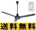 三菱電機 天井扇【C140-WB-BK】 羽根径140cmタイプ 【C140WBBK】 [新品]【RCP】