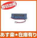 【あす楽】パナソニック Panasonic CR-AG/C25P電池 音声 火災警報器専用リチウム電池【SH284552520】