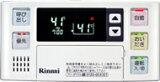 【BC-120V】 リンナイ 浴室リモコン 追炊き給湯器用[新品]【RCP】