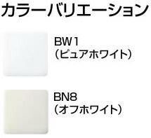 ������̵�����ȥ��쥻�åȡ��ۡ�C-180S+DT-4840+CW-B51+CF-AA22H��INAXLIXIL���ꥯ����LN�ش亮���ȥ��쥻�å��ش���������ȥ��쥻�åȡڥ��å��ش�ۡڥȥ���ʡ�ޡۡ�ʡ�ޡ�