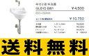 【送料無料】ジャニス Janis 平付小形手洗器 (1ヶ/梱包) 床排水セット 【L81DBW1-S】【メーカー直送のみ・代引き不可・NP後払い不可】[新品]【RCP】